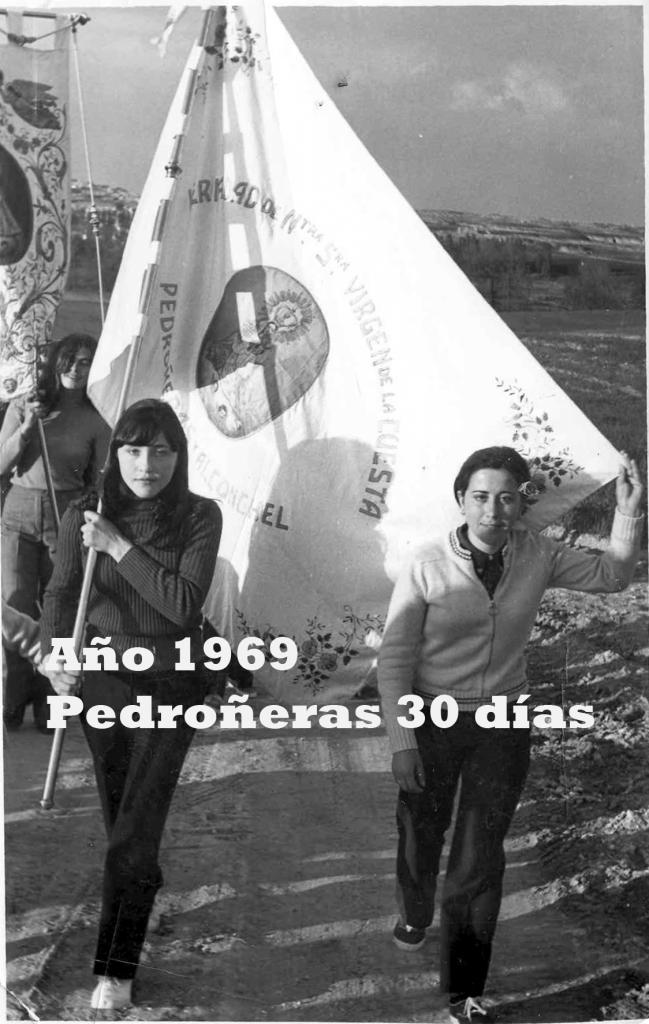 virgendelacuesta1969-ya